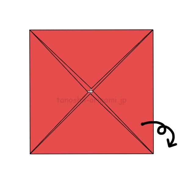折り紙を裏返す