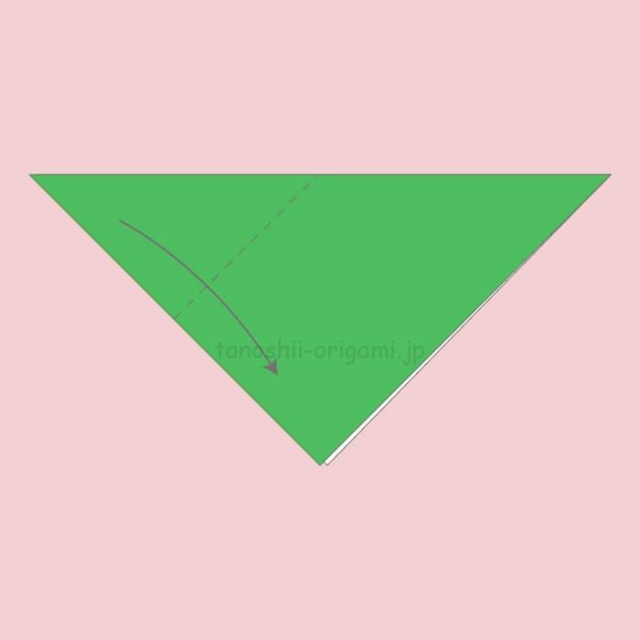 1_三角に折り、角と角を合わせるように斜めに折る