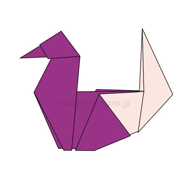 折り紙の水鳥の完成