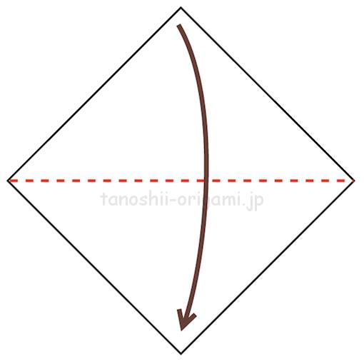 1.折り紙を半分に折る-7-2