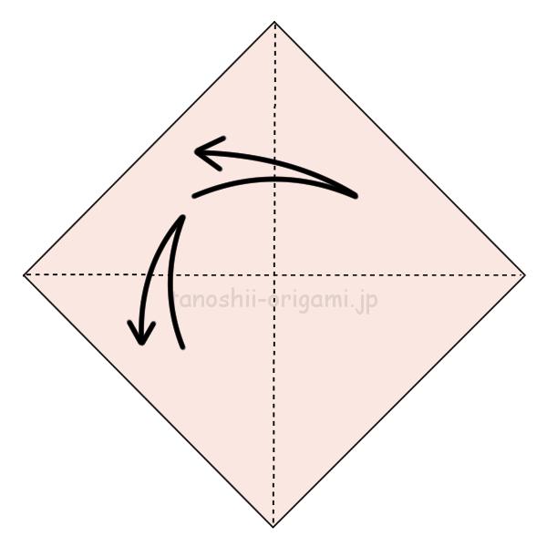 1.2回折って折り線をつける