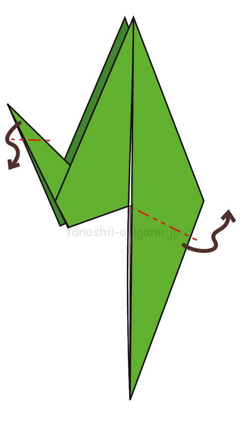 13.片方は頭になるように折り、尻尾はまっすぐになるように折る