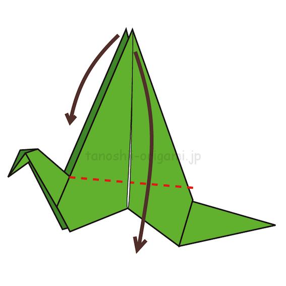 14.羽の部分を両側に折る