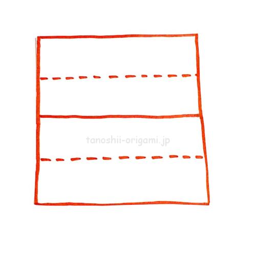 2.上下それぞれ半分に折る。