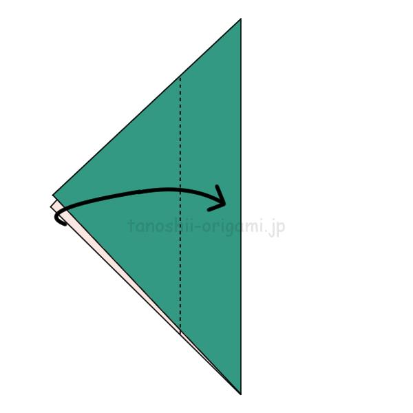 2.反対側に向けて2-3くらいを折り返す