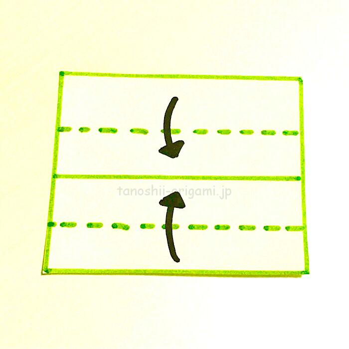 2.真ん中の線に合わせて折る-2