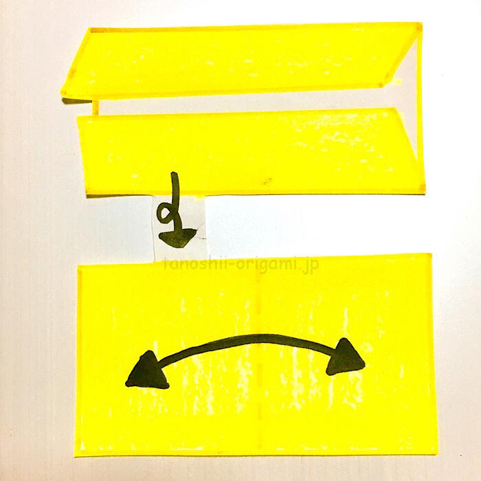 3.折り紙を裏返す
