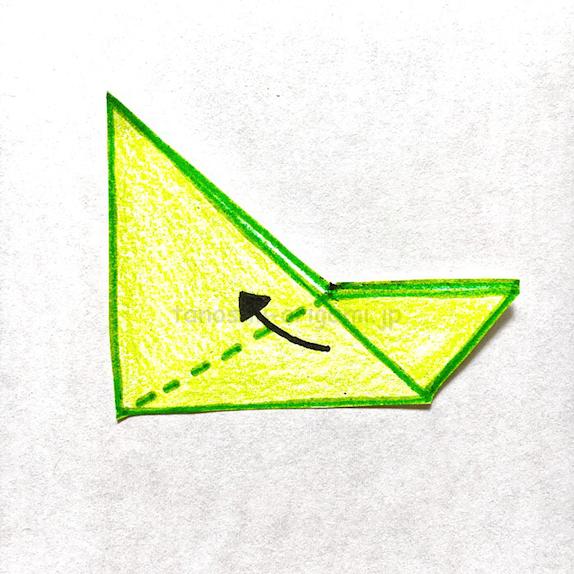 4.点線部分で上に向けて折る