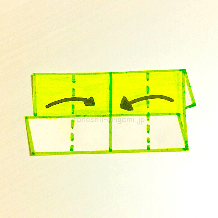 4.真ん中に合わせて折る-2