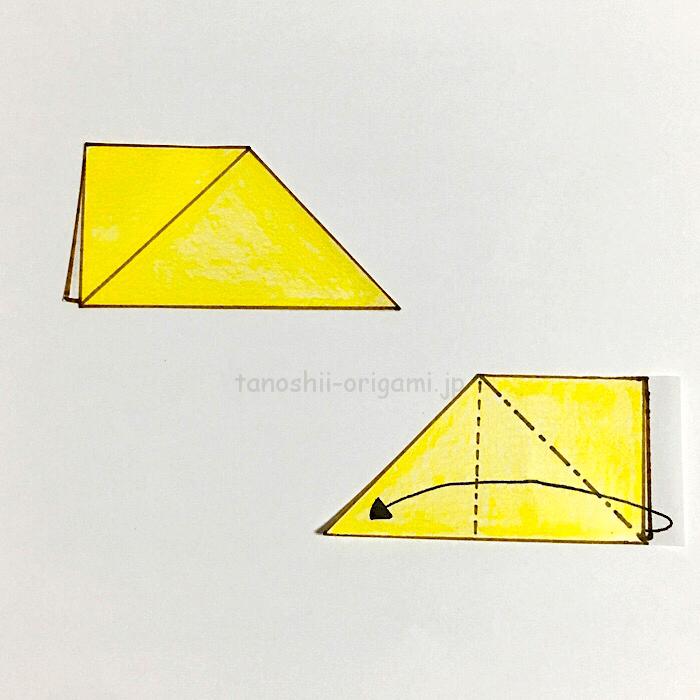 5.反対側も同じように折る-2