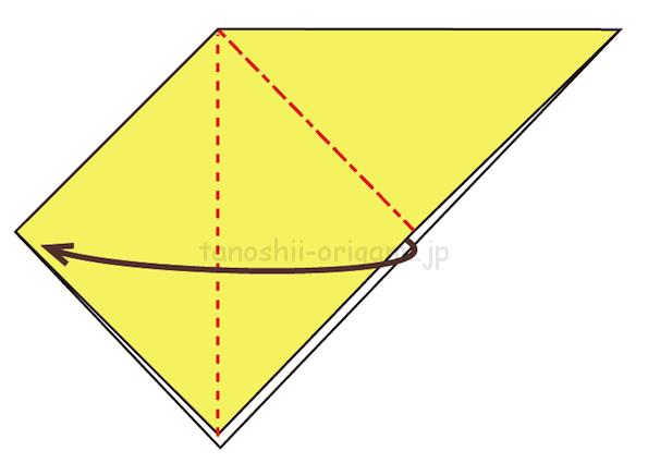 5.反対側も開いて潰すように折る-2