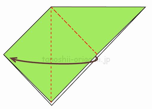 5.反対側も開いて潰すように折る-3