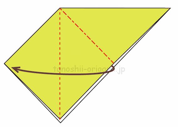 5.反対側も開いて潰すように折る-5