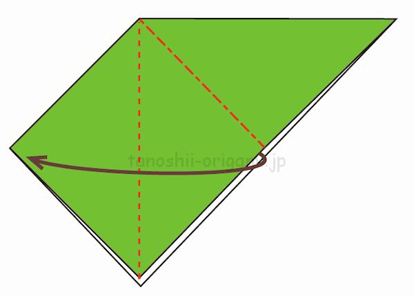5.反対側も開いて潰すように折る-8