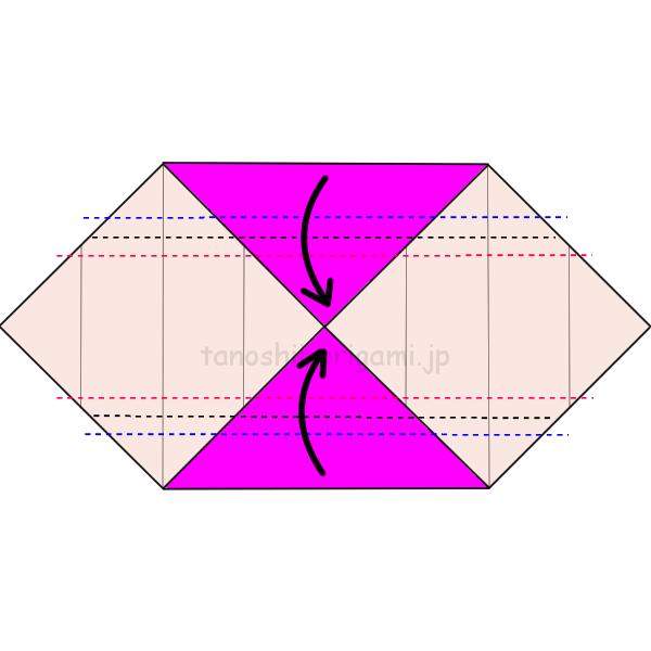 5.折り線に合わせて中に折る