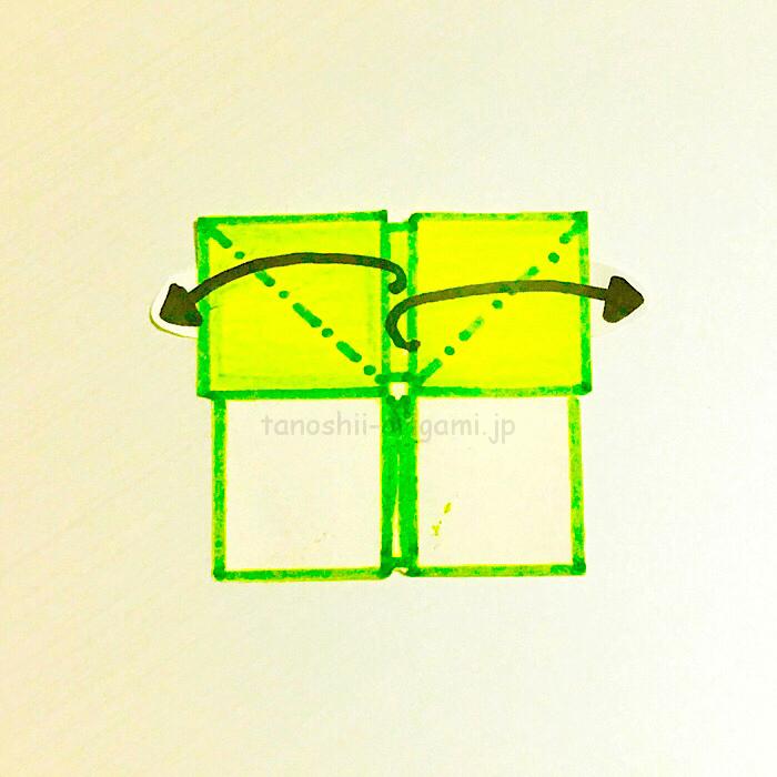 5.真ん中から開いて折る-2