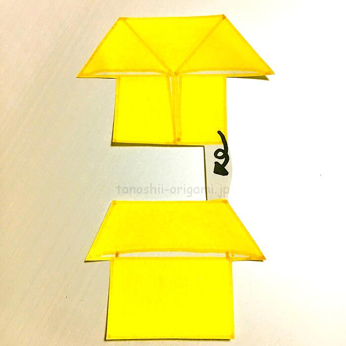 6.折り紙の家が完成