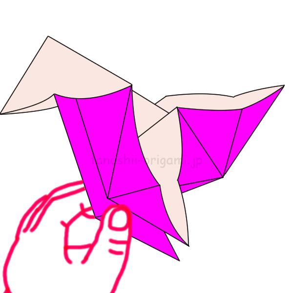 6.鳥の形にする