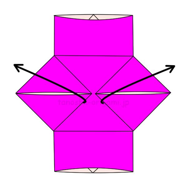7.開いてない方の2箇所をつまんで開く