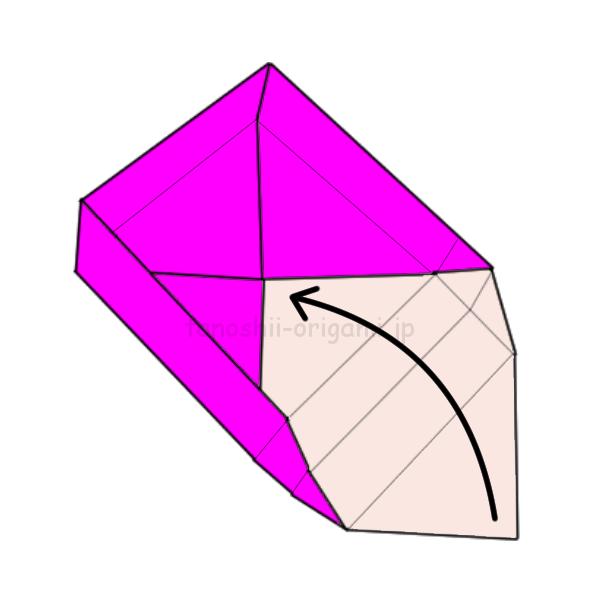 8.反対側も同じように折る