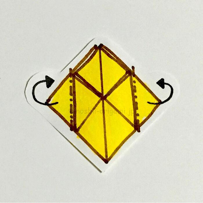 9.反対側も横の角を折る