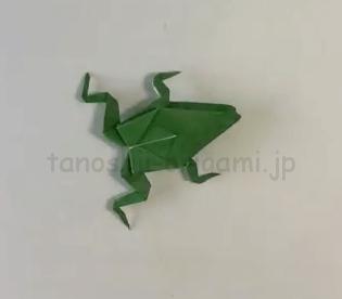 折り紙のカエルの折り方