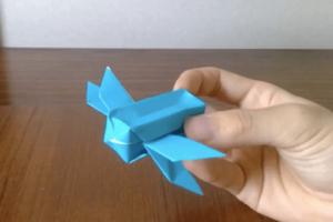 折り紙の宇宙船の折り方