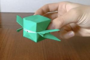 折り紙の航空小包の折り方