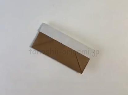 折り紙の財布の折り方