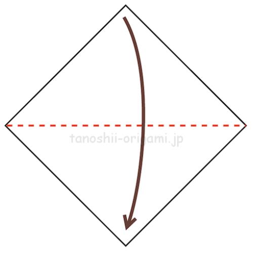 1.折り紙を半分に折る-7