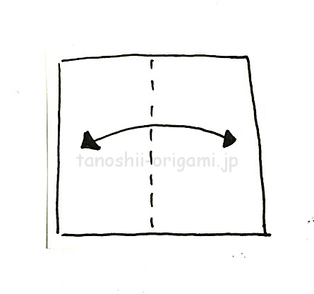 1.折り紙を半分に折る-8