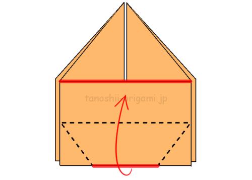 12.一番下を真ん中の線に合わせ、広げてつぶすように折る