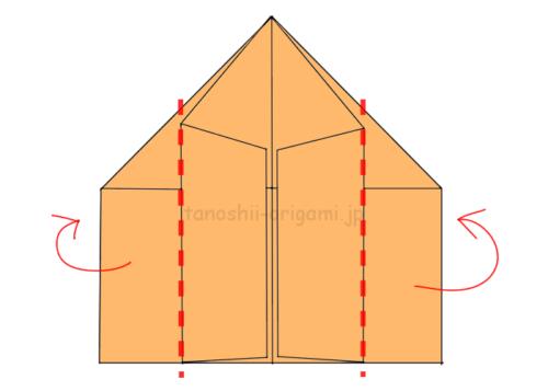 12.裏側も表側に揃えて同じように折る