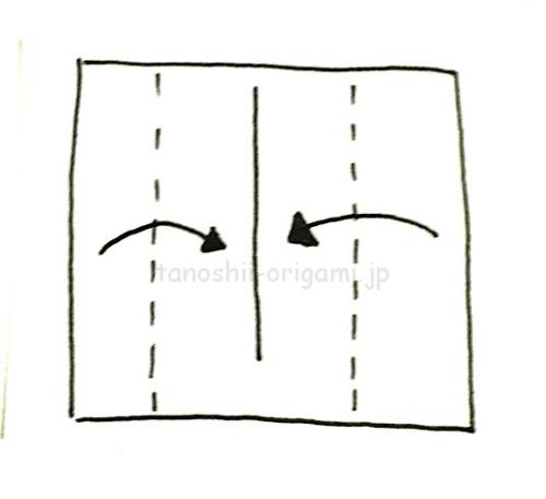 2.真ん中の線に合わせて半分に折る-2