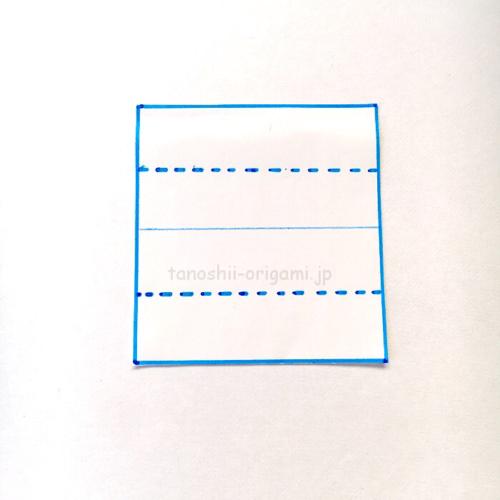 2.真ん中の線に合わせて半分に折る
