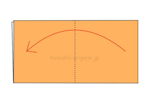 2. さらに折り紙を半分に折る