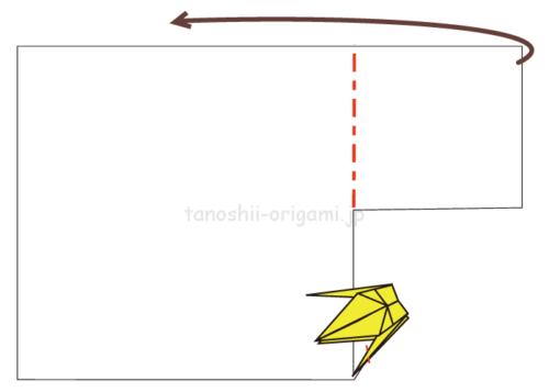 3.はみ出ている四角い部分はいらないので折っておく
