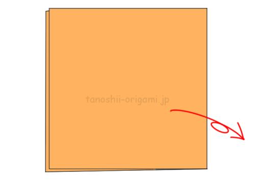 3.折り紙を開く(元に戻す)
