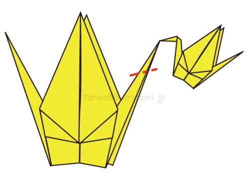 6.大きい鶴のくちばしを折る