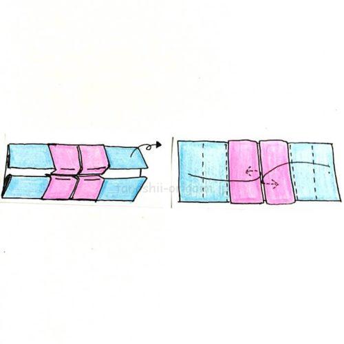 6.折り紙を裏返して、両端に出ている方を中に折り込む