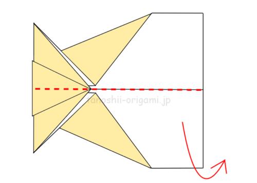 8.折った面が表になるように半分に折る。
