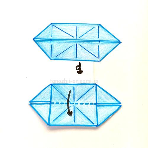 9.折り紙を裏返して半分に折る