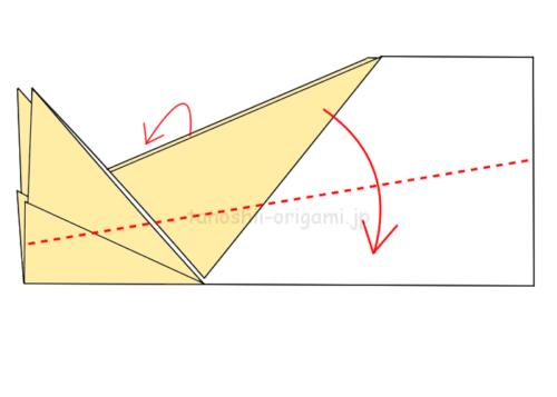 9.翼の部分を折る。