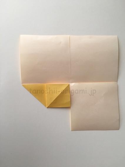 さざなみの折り方補足2 (2)