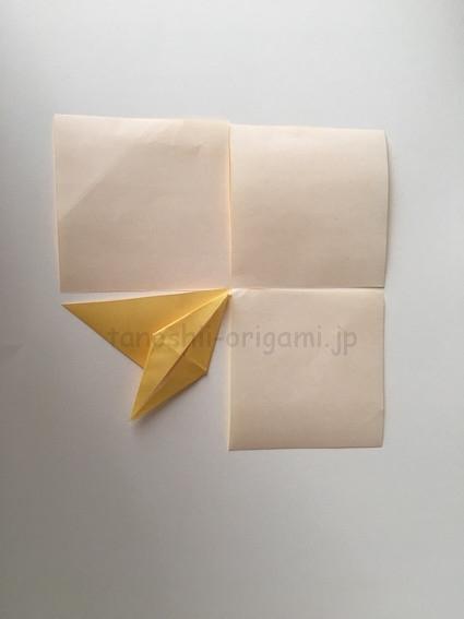 さざなみの折り方補足3 (2)