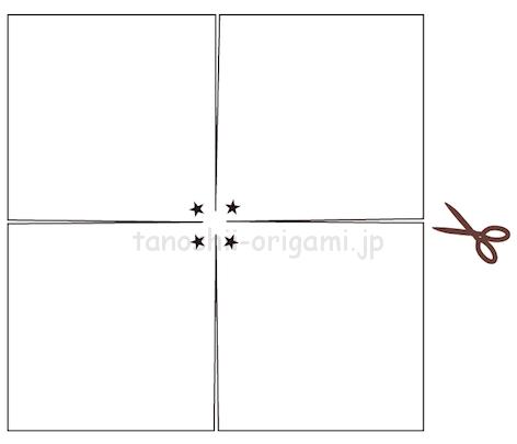1.折り紙の中心を残して4方向から切り込みを入れる