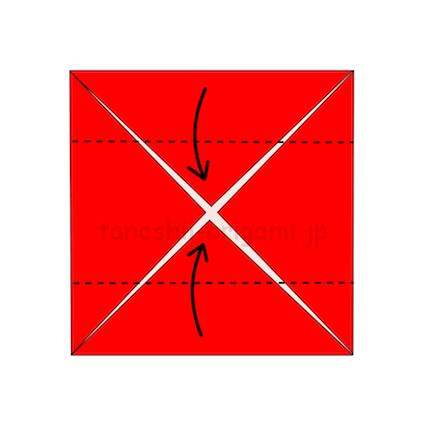 1.折り紙の角を中心に合わせて折り、上下から真ん中に合わせて折る
