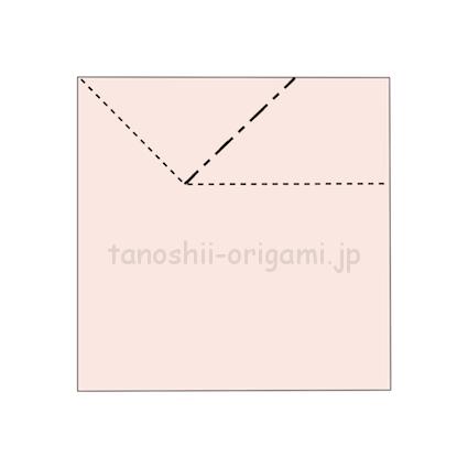 1.縦横3等分した折り線と斜めの折り線をつけ、折り線に合わせて折る