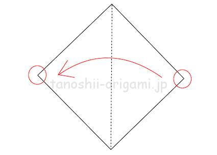 1.赤い丸が重なるように折り紙を半分に折る