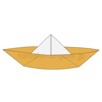 11.折り紙の荷物船(にもつぶね)の完成